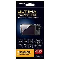 HAKUBA 液晶保護ガラス ULTIMA Panasonic LUMIX GF9 / GF7専用 DGGU-PAGF9