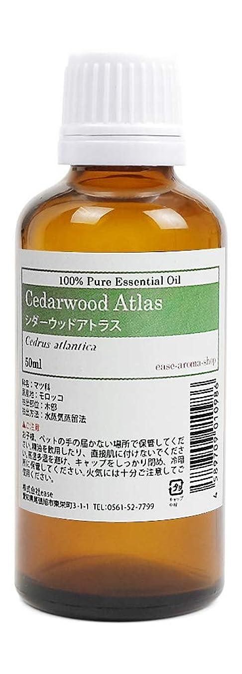 ease アロマオイル エッセンシャルオイル シダーウッドアトラス 50ml AEAJ認定精油