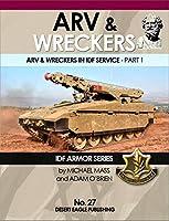 IDF 装甲回収車&レッカー車 ARV & WRECKERS IN IDF SERVICE - PART 1