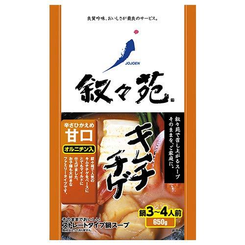 ジェーオージェー 叙々苑 キムチチゲ甘口 オルニチン入 650gパウチ×10袋入×(2ケース)