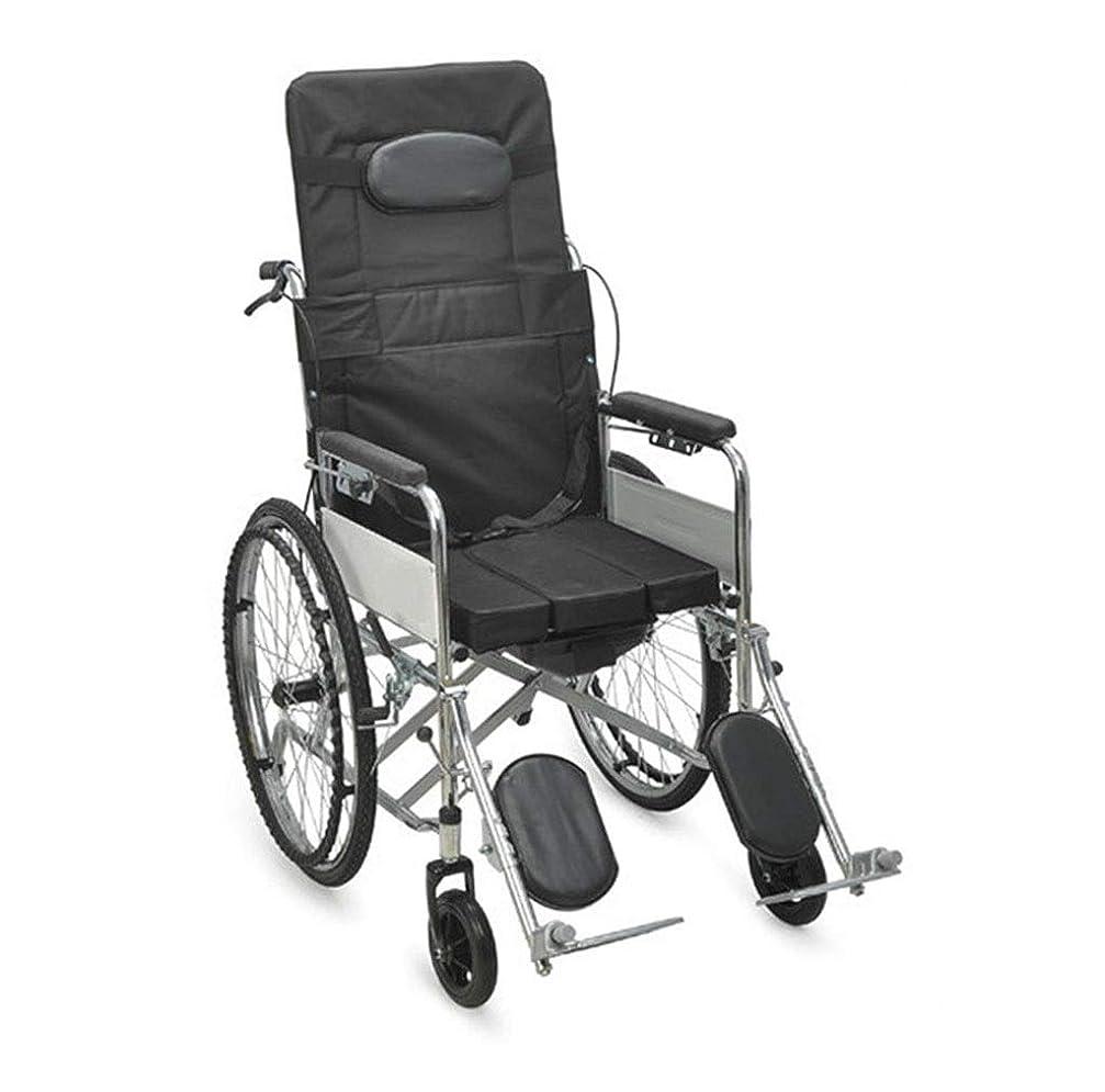 放射能ベジタリアンストラトフォードオンエイボン自走式車椅子、高齢者に適した軽量モバイルデバイス、身体障害者および身体障害者用、ポータブル車椅子