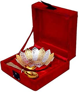 PARIJAT HANDICRAFT Brass Bowl Platter Tray with Spoon Indian Royal Engraving Design with Decorative Gift Packed Box