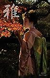 Agenda Agosto Luglio: Miyabi (la grazia), diario in giapponese e italiano