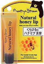 Country Stream LipSerum Natural Honey Lip 10g (Japan Import)