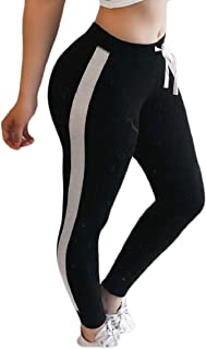 ZXFHZS Women's Leggings Fashion High Waist Sweatpants Yoga Jogger Leggings Army Green Small