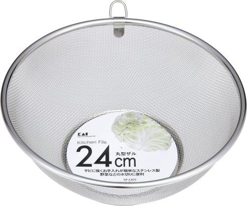 貝印 KAI 丸型 ザル 24cm kai DF-5403