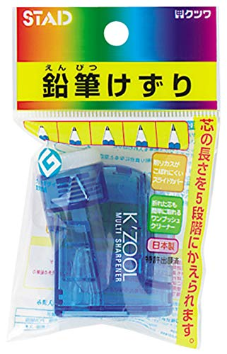クツワ STAD 鉛筆削り ケズール RS007BL 青
