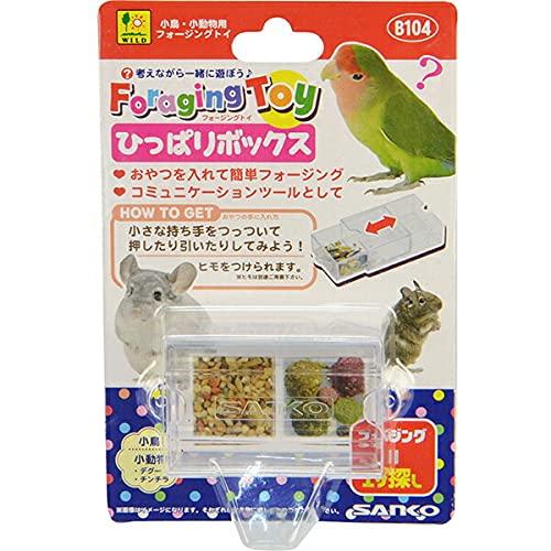 【SANKO】b104 フォージングトイ ひっぱりボックス