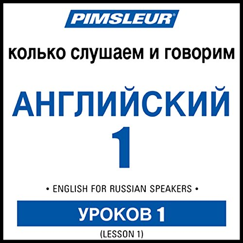 ESL Russian Phase 1, Unit 01 audiobook cover art