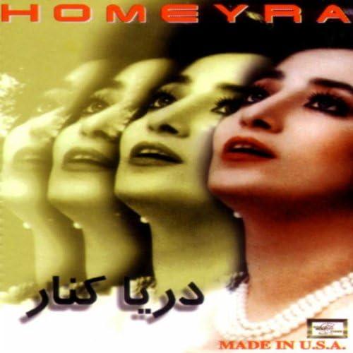 Homeyra