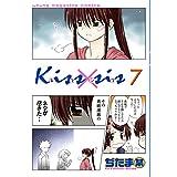 Kiss×sis 弟にキスしちゃダメですか?(7) (ヤングマガジンコミックス)