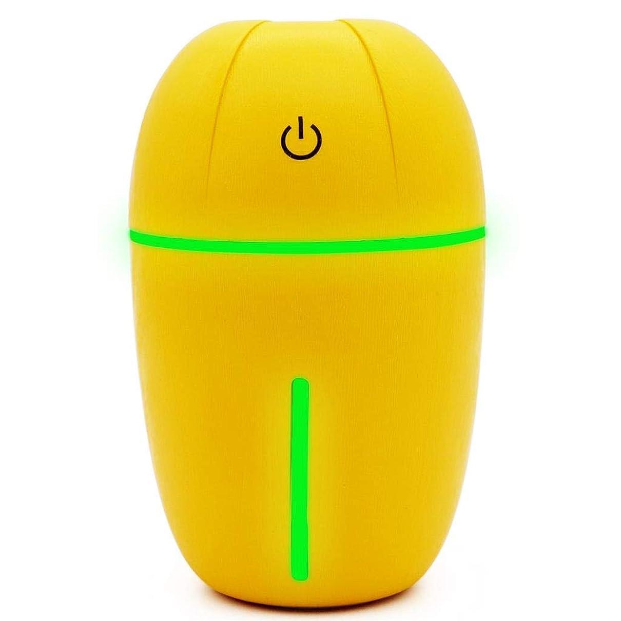ハムドラム渇き騒音30dB 以下 芳香 拡張器 清涼 薄霧 加湿器 ミスト アロマ フレグランス 癒し リラックス 調光 LED 寝室 (Color : Yellow)