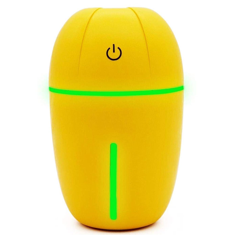 発火するコア出席騒音30dB 以下 芳香 拡張器 清涼 薄霧 加湿器 ミスト アロマ フレグランス 癒し リラックス 調光 LED 寝室 (Color : Yellow)