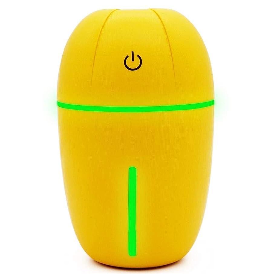 過度にモノグラフ許可する騒音30dB 以下 芳香 拡張器 清涼 薄霧 加湿器 ミスト アロマ フレグランス 癒し リラックス 調光 LED 寝室 (Color : Yellow)