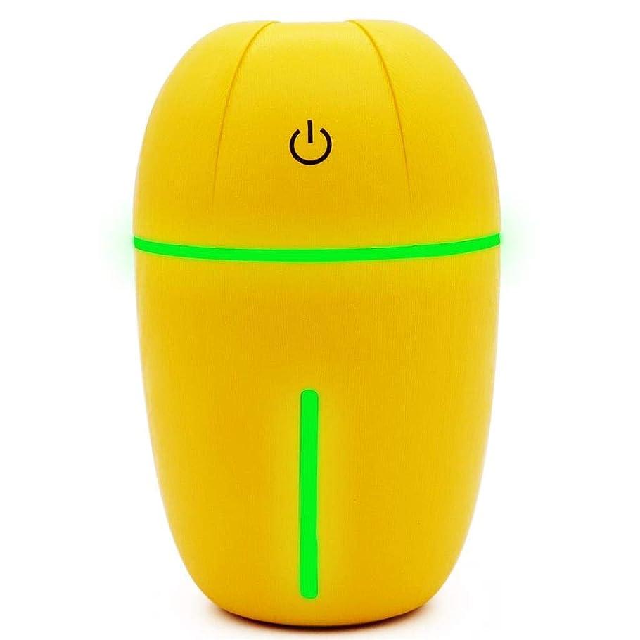加入シーズン滅びる騒音30dB 以下 芳香 拡張器 清涼 薄霧 加湿器 ミスト アロマ フレグランス 癒し リラックス 調光 LED 寝室 (Color : Yellow)