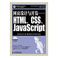 HTMLCSSJavaScript(Chinese Edition)