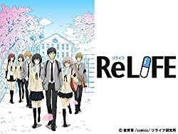 1.ReLIFE
