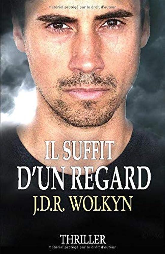 操作可能アドバンテージスキーIL SUFFIT D'UN REGARD