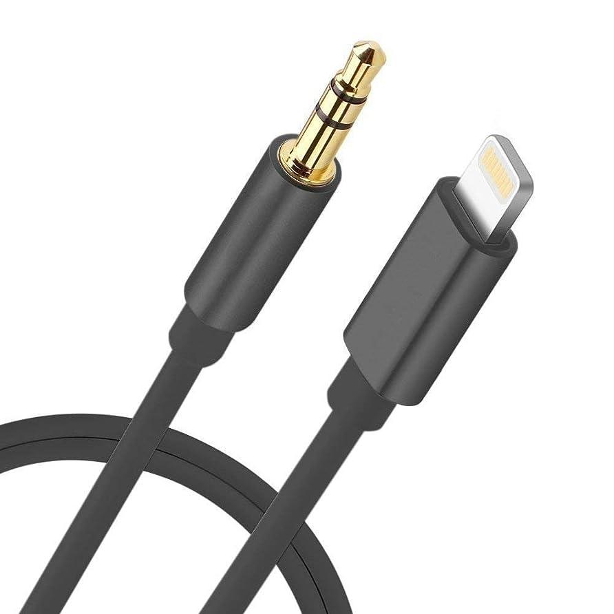 州持続的エコーアイフォン オーディオ ケーブル 0.9M AUX端子接続ライトニングケーブル 車載用 3.5mm 変換 アダプタ ライトニング 交換 iOS12以上対応可能 高音質 音楽再生 Phone XS/XS Max/XR/X/8/8plus7/7 plus/Pad/Pod対応 (ブラック)