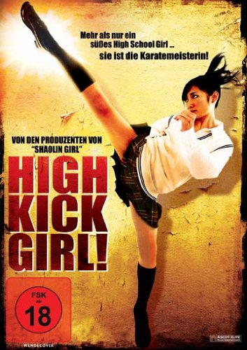 High Kick Girl!