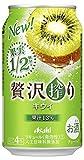 アサヒ 贅沢搾り キウイ 缶 350ml×24本 [ チューハイ ]