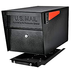 Mail Boss 7500 – The Best Commercial & Residential Locking Mailbox
