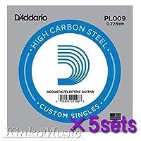 D'Addario PL009 バラ弦 5本セット Plain Steel ダダリオ エレキギター弦 【国内正規品】