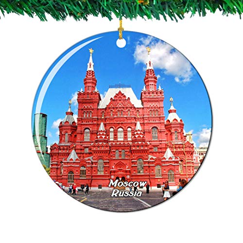 Weekino Red Square Moscow Russia Christmas Ornament City Travel Souvenir Collection Double Sided Porcelain 2.85 Inch Hanging Tree Decoration