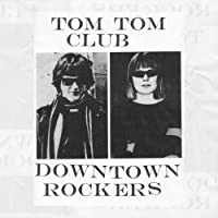 Downtown Rockers Ep [12 inch Analog]