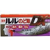 ルル のど飴DX グレープ味( 12粒 ) [指定医薬部外品]