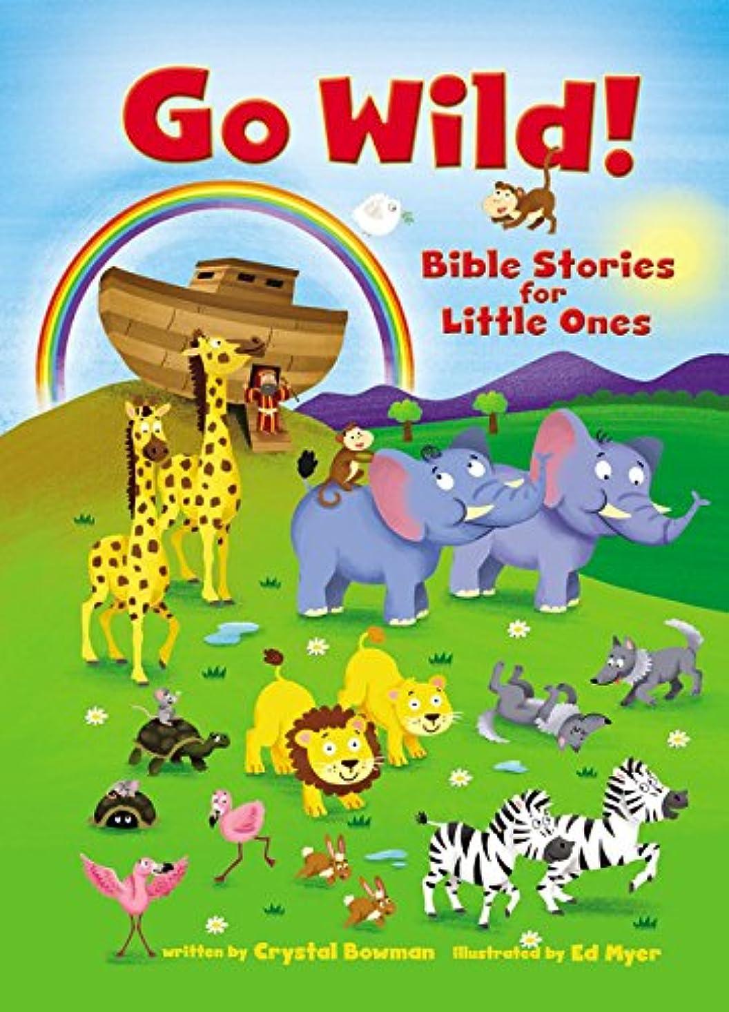品種調和のとれた寄生虫Go Wild! Bible Stories for Little Ones