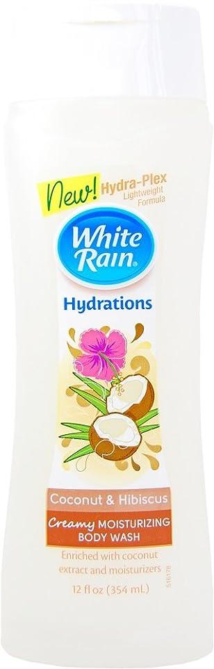 延ばすホバート貝殻White Rain(ホワイトレイン) Body Wash(ボディウォッシュ) クリーミーココナッツ&ハイビスカス