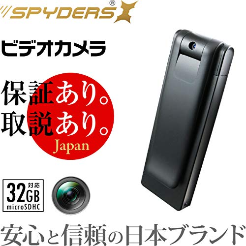 スパイダーズX ペンクリップ型カメラ 小型カメラ スパイカメラ (P-350)