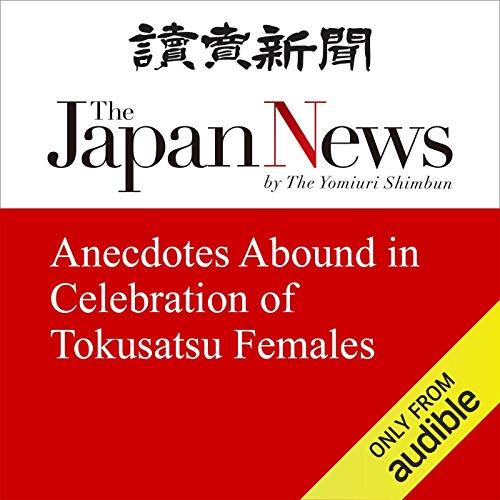 Anecdotes Abound in Celebration of Tokusatsu Females cover art