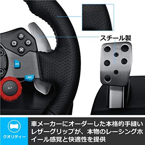 ロジクール『DRIVINGFORCEレーシングホイール(G29)』
