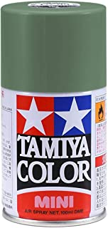 german field grey spray paint