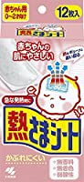 【セット品】熱さまシート 冷却シート 赤ちゃん用 12枚×5個