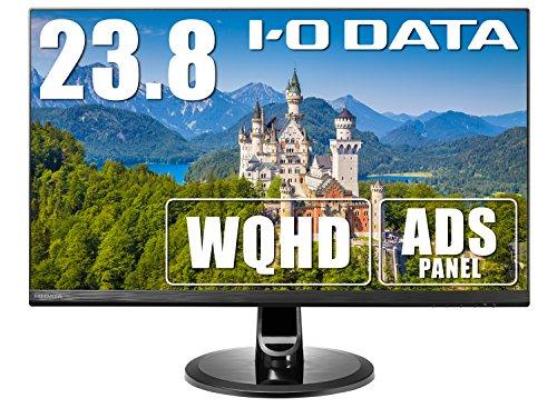 I-O DATA モニター ディスプレイ EX-LDQ241DB (23.8インチ/WQHD/フレームレス/広視野角ADSパネル/3年保証/土日もサポート)