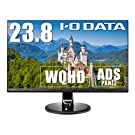 I-O DATA モニター 23.8インチ WQHD フレームレス ADS非光沢 HDMI×3 DP×1 スピーカー付 3年保証 土日サポート EX-LDQ241DB