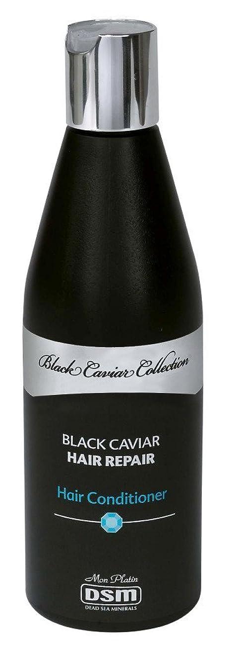 メロディアス狭い思い出す黒キャビアで強化の髪の毛修理コンディショナー 400mL 死海ミネラル ( Hair-Repair Conditioner enriched with Black Caviar