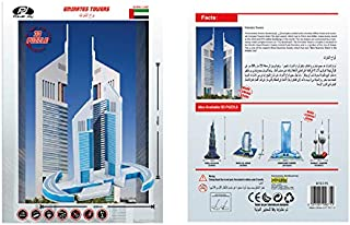 Cubic Fun P Joy 3d Puzzle Emirates Tower 45cm Dubai Uae