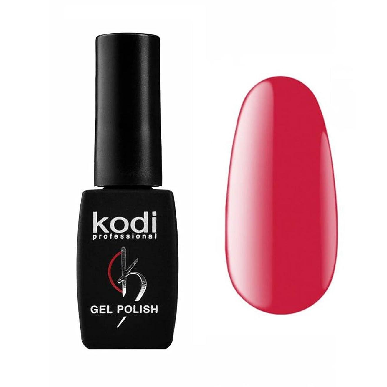 おなじみの鈍い生物学Kodi Professional New Collection P Pink #120 Color Gel Nail Polish 12ml 0.42 Fl Oz LED UV Genuine Soak Off