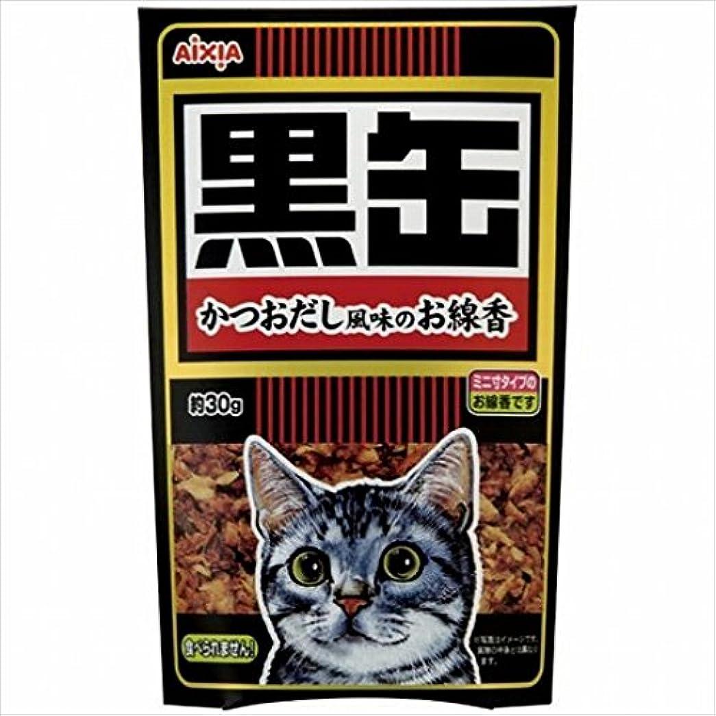 試用寝室サスペンドカメヤマキャンドル(kameyama candle) 黒缶 線香
