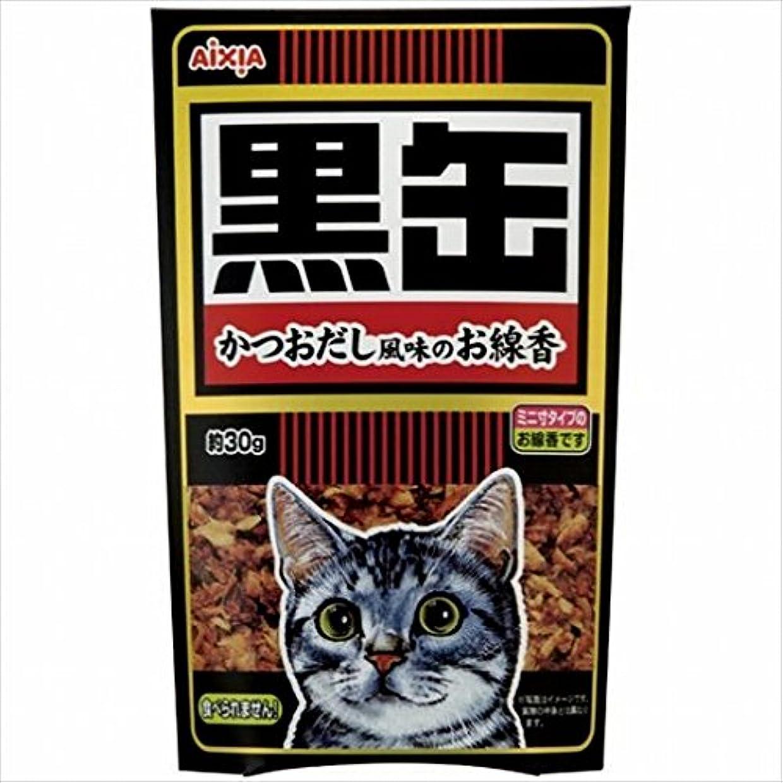 テント農学放棄されたカメヤマキャンドル(kameyama candle) 黒缶 線香