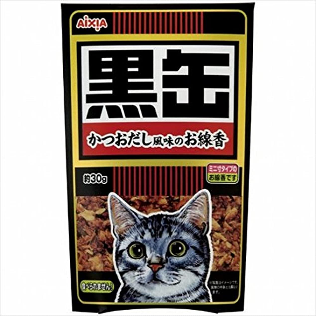 プレビュー革新ハチカメヤマキャンドル(kameyama candle) 黒缶 線香