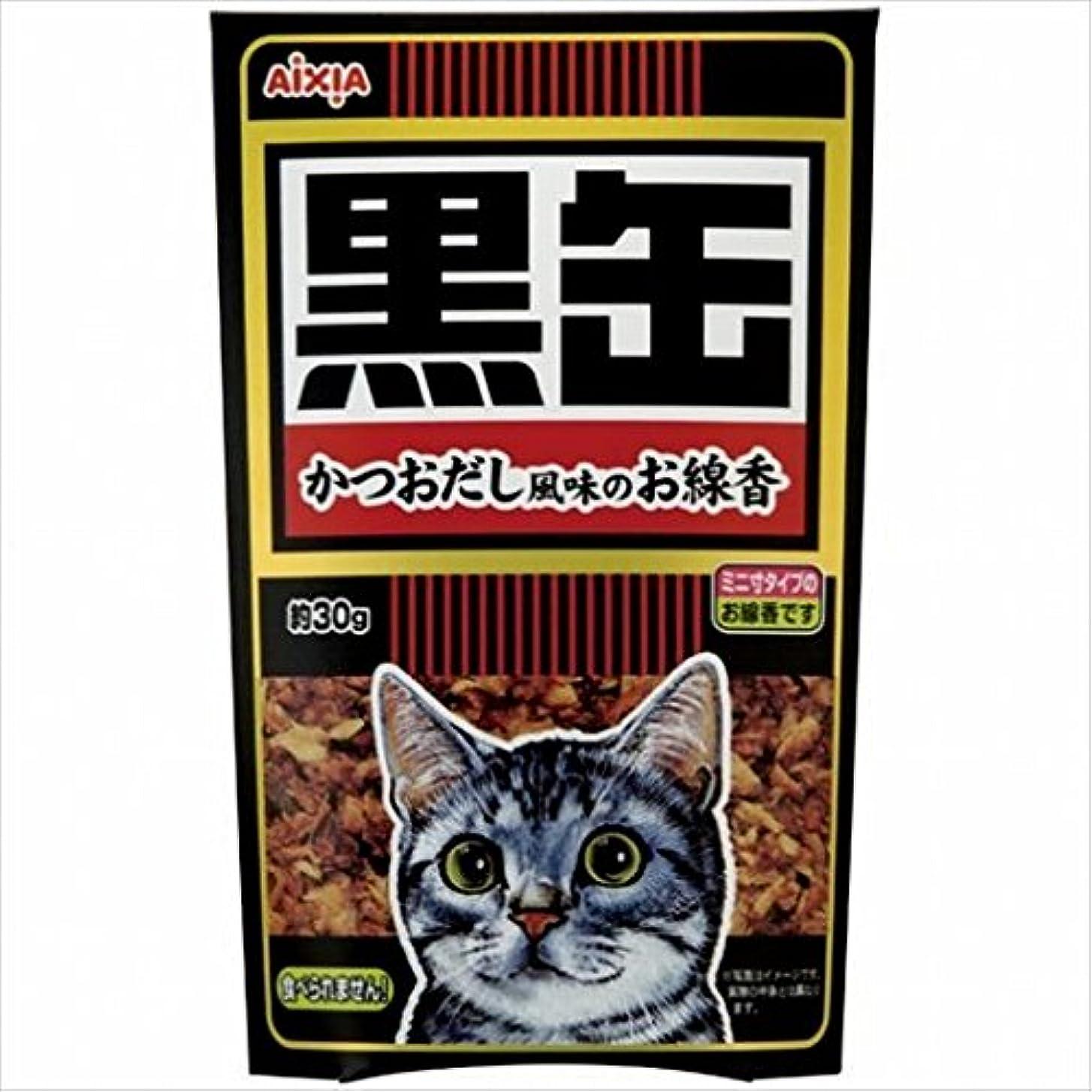 一見昼間吸うカメヤマキャンドル(kameyama candle) 黒缶 線香