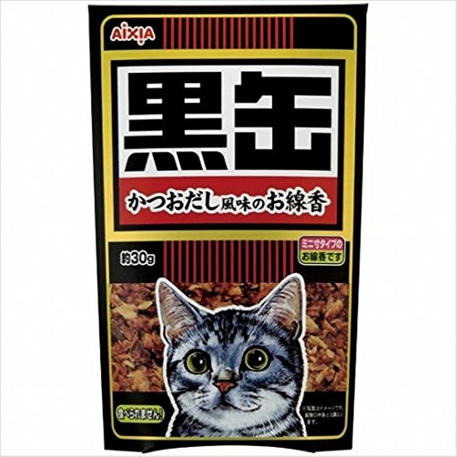 代表する成熟したグラフカメヤマキャンドル(kameyama candle) 黒缶 線香