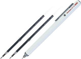 Ohto Needle-Point Horizon EU Ballpoint Pen 0.7 mm (NBP-887H-WT) - White Body with Two Extra Refills (No.897NP)