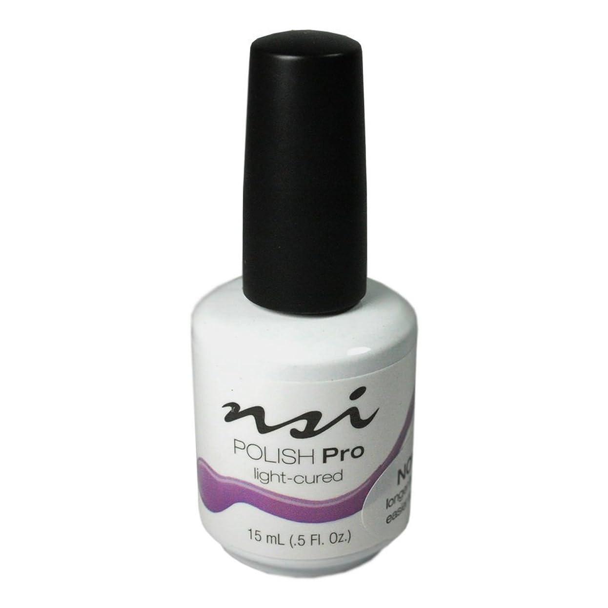 実業家アルバム精査NSI Polish Pro Gel Polish - You Look Grape! - 0.5oz / 15ml