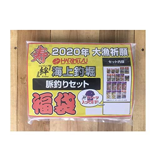 HARIMITSU(ハリミツ) 海上釣堀 脈釣り福袋2020 TシャツLサイズ OGF-002
